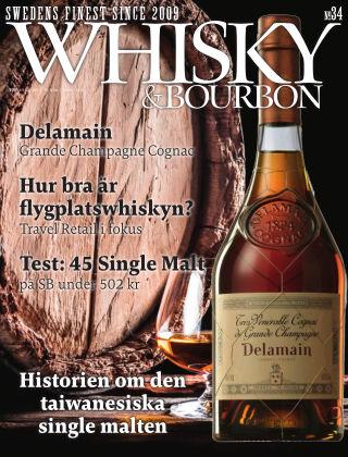 Whisky&Bourbon 2017-03-10