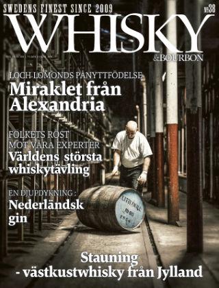 Whisky&Bourbon 2018-04-06