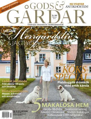 Gods & Gårdar 2015-09-18