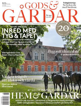 Gods & Gårdar 2016-08-23