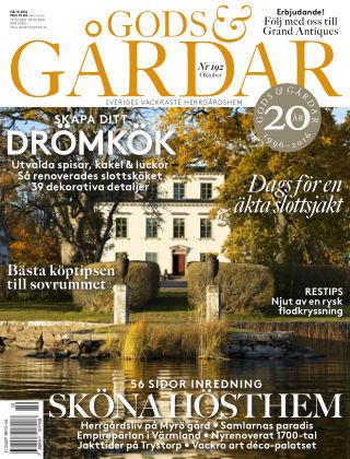 Gods & Gårdar 2016-09-20