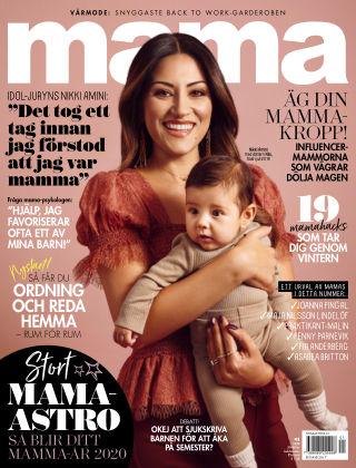 mama 2001
