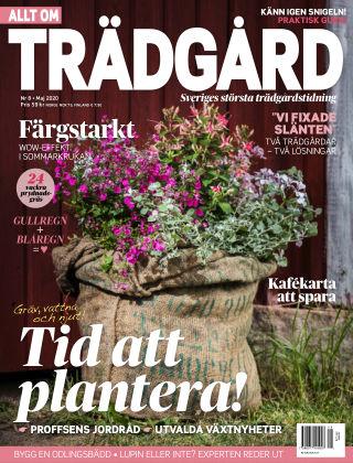 Allt om Trädgård 2008
