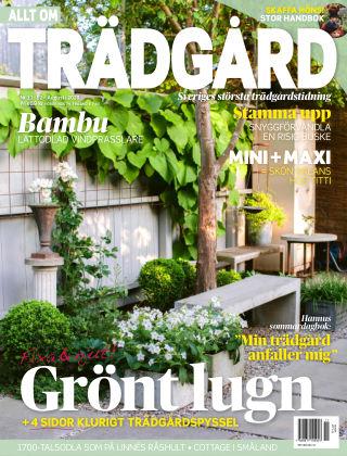 Allt om Trädgård 2011