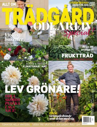 Allt om Trädgård 2020-08-04