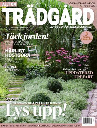 Allt om Trädgård 2015