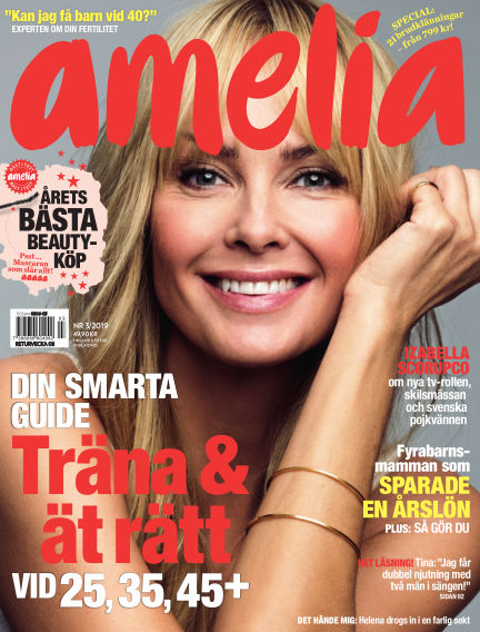 Amelia January 31, 2019 00:00