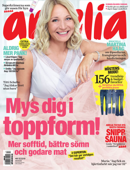 Amelia August 15, 2019 00:00