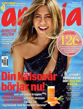 Amelia 2005