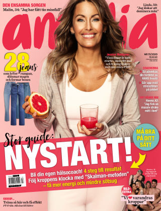 Amelia 2013