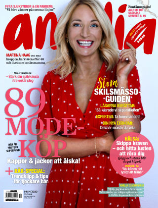 Amelia 2014