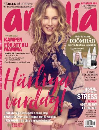 Amelia 2016