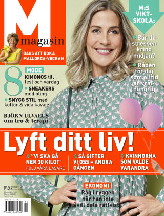 M-Magasin 1715