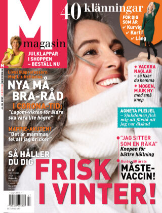 M-Magasin 2017