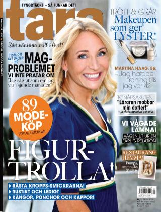 Tara 2013