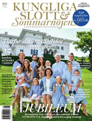 Kungliga slott & sommarnöjen 2018-09-03