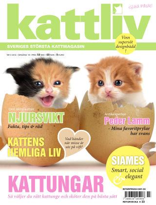 Kattliv 2014-04-14