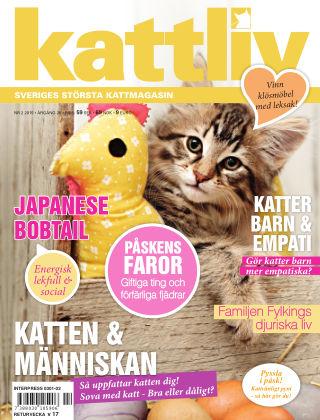Kattliv 2015-03-03