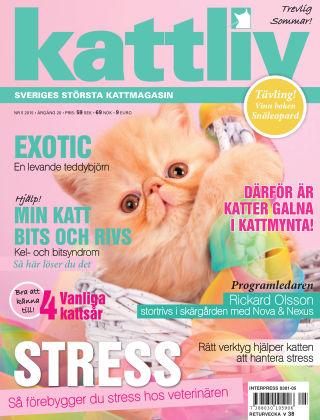 Kattliv 2015-07-07