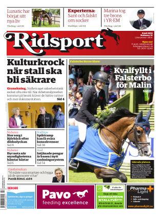 Ridsport 2015-07-09