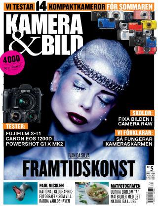 Kamera & Bild 2014-05-06