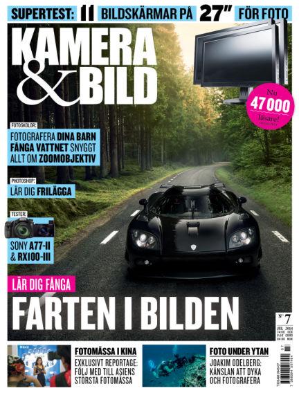 Kamera & Bild July 08, 2014 00:00