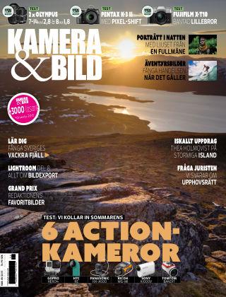 Kamera & Bild 2015-08-04