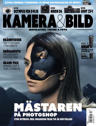 Kamera & Bild 2020-08-04