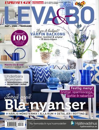 Leva & Bo 2015-04-25
