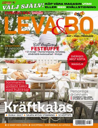 Leva & Bo 2015-08-08