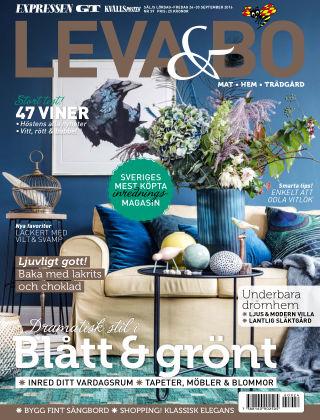 Leva & Bo 2016-09-24