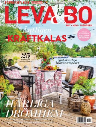 Leva & Bo 2021-07-30