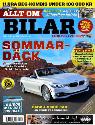 Allt om Bilar (Inga nya utgåvor) 2014-04-14