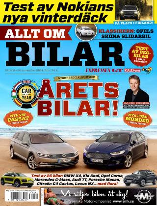 Allt om Bilar (Inga nya utgåvor) 2014-11-14