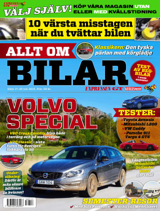 Allt om Bilar (Inga nya utgåvor) 2015-07-17