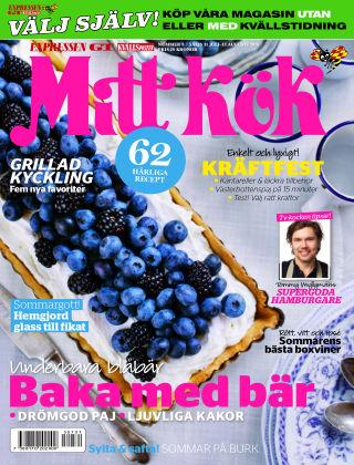 Mitt Kök 2015-07-31