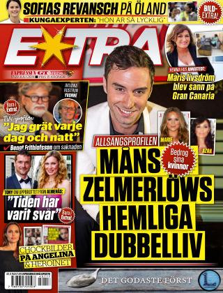 Extra 2014-07-17