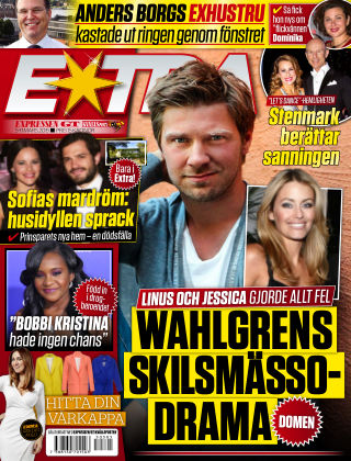 Extra 2015-03-05