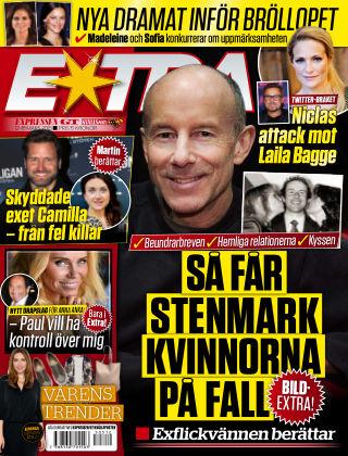 Extra 2015-03-12