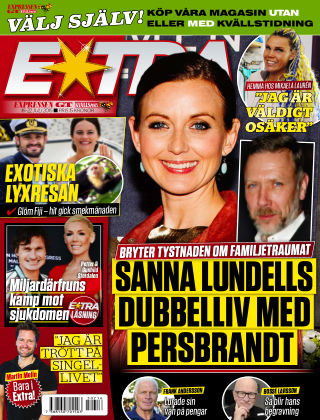Extra 2015-07-16