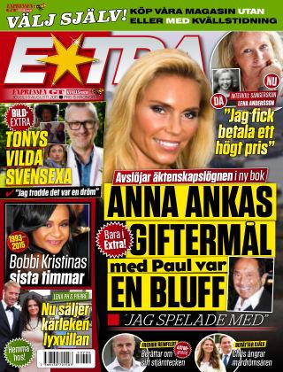 Extra 2015-07-30