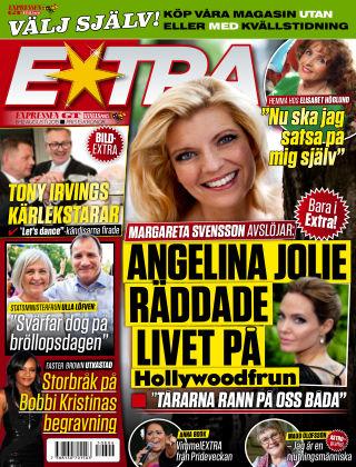 Extra 2015-08-06