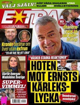 Extra 2015-09-03