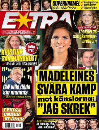 Extra 2015-12-17