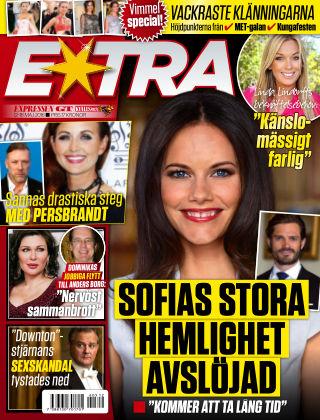 Extra 2016-05-12