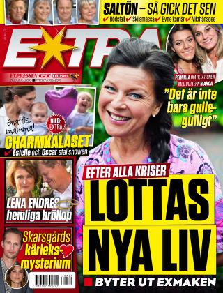 Extra 2016-07-21