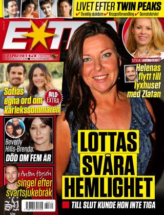 Extra 2016-08-11