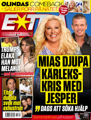 Extra 2017-06-29