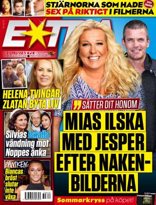 Extra 2017-08-10