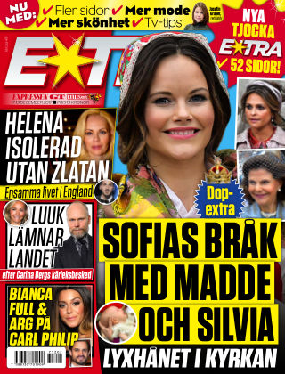 Extra 2017-12-07